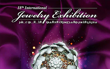 18th International Gold & Jewelry Exhibition