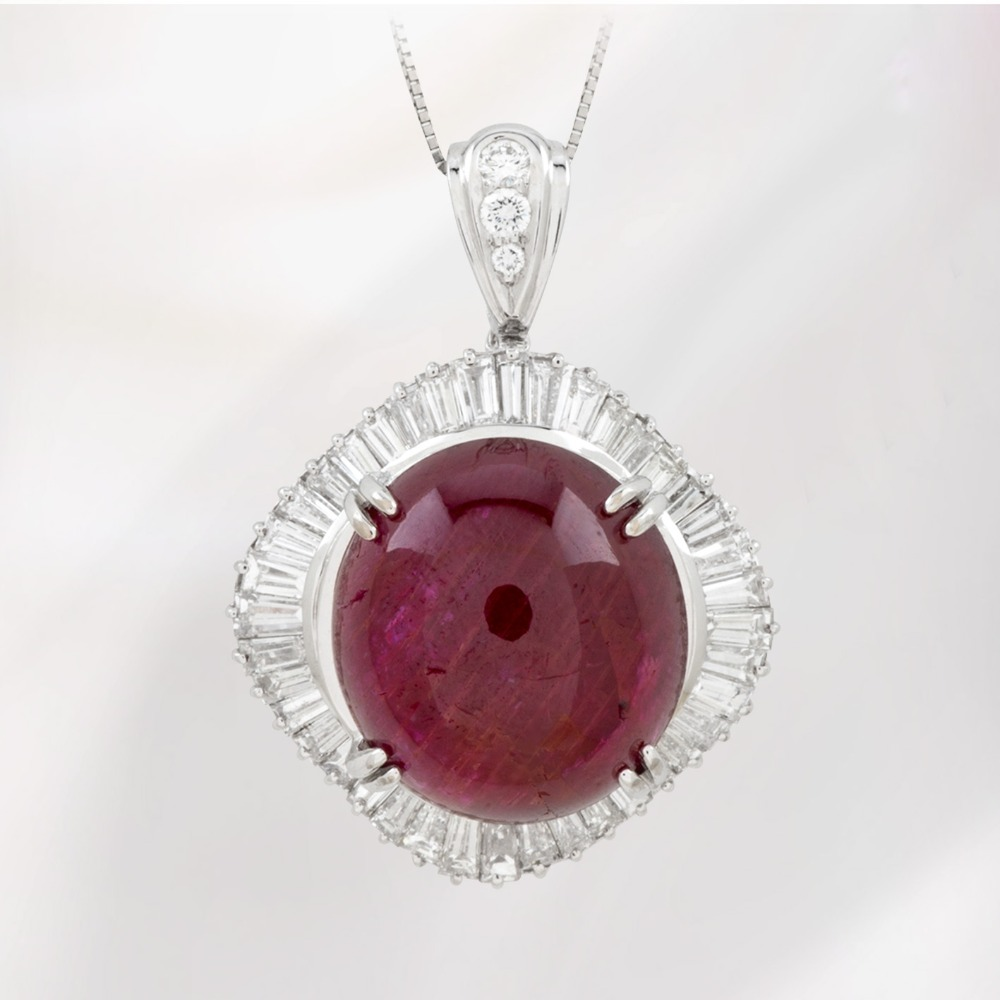 Cabochon Ruby and Diamond Pendant