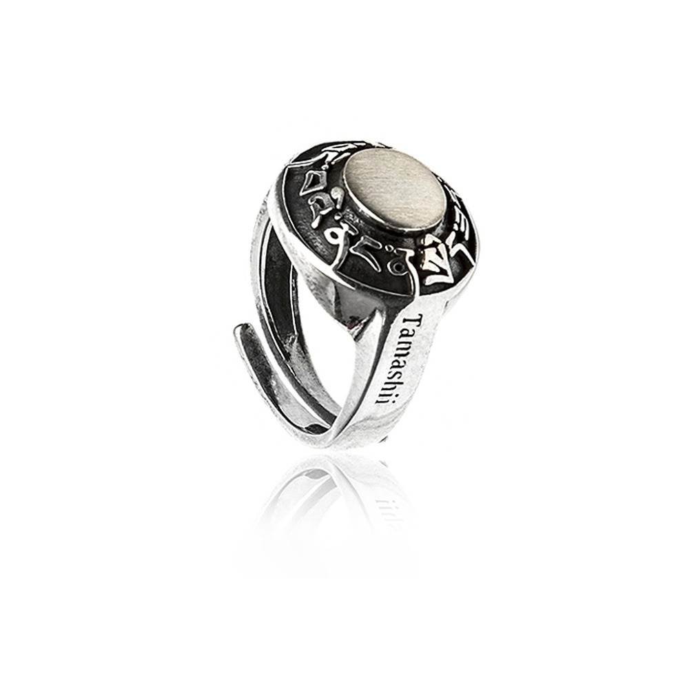 Anello tondo Tamashii ruota preghiera in argento