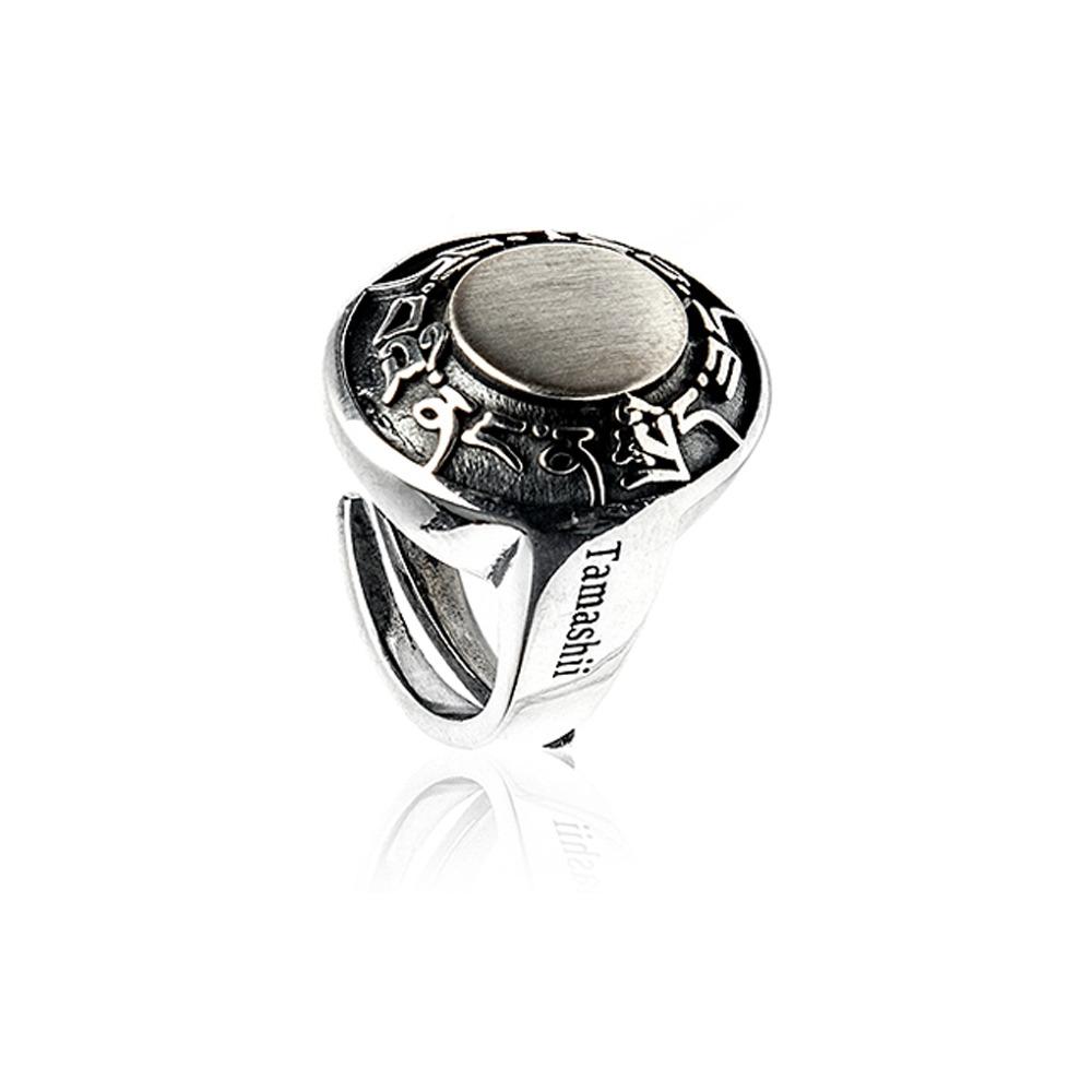 Anello ovale Tamashii ruota preghiera in argento