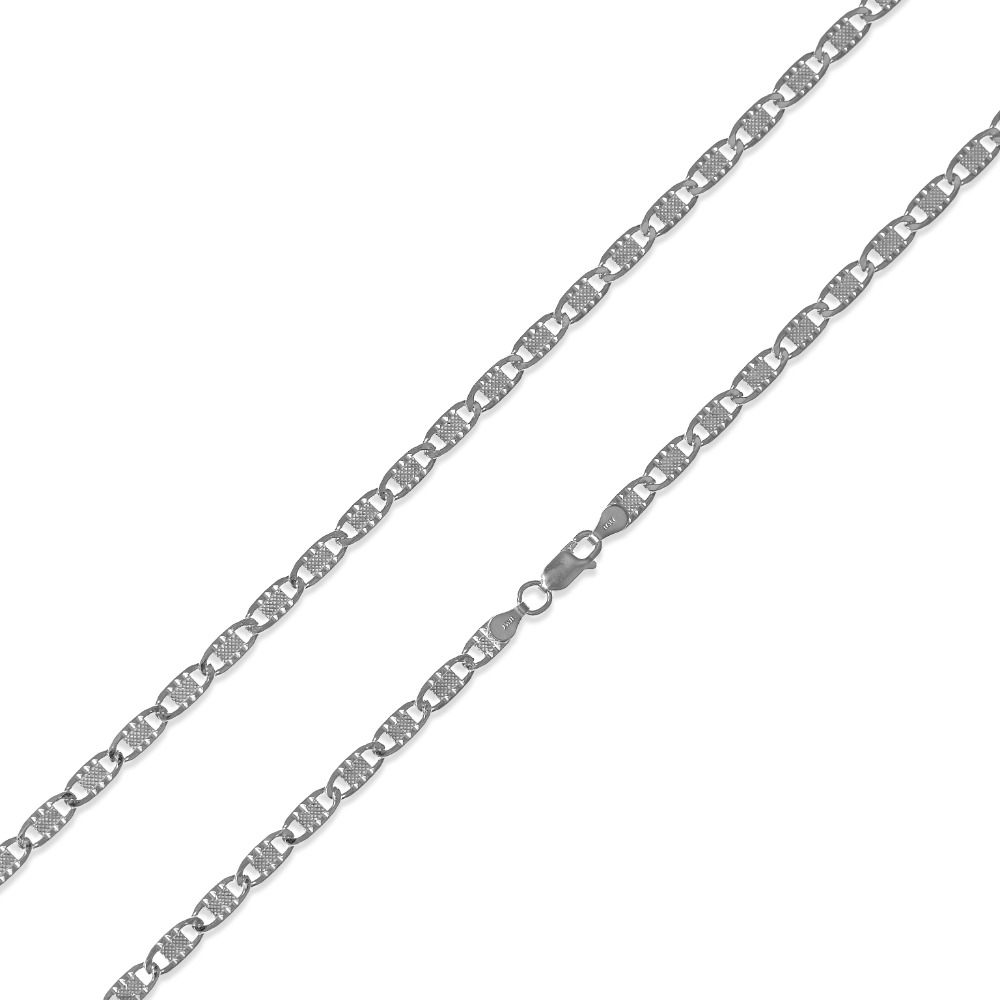 Hammered Valentino Chain