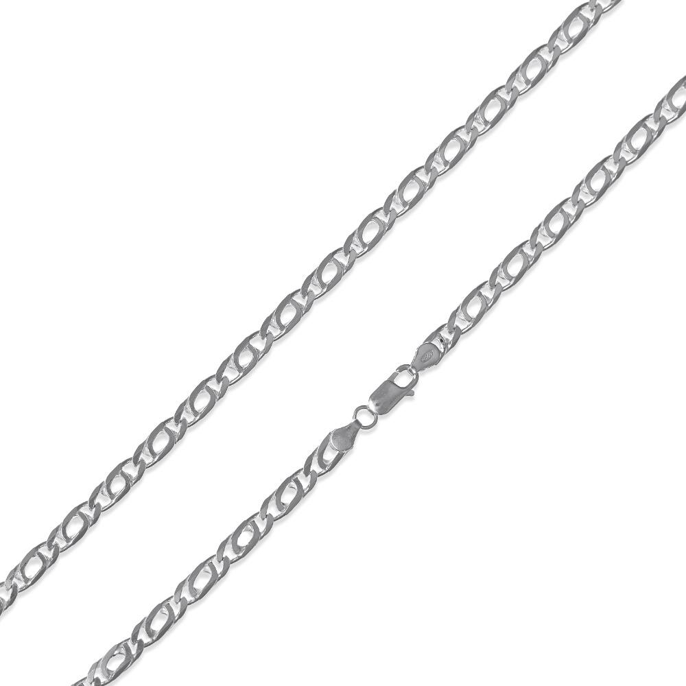 Patridge Eye Chain