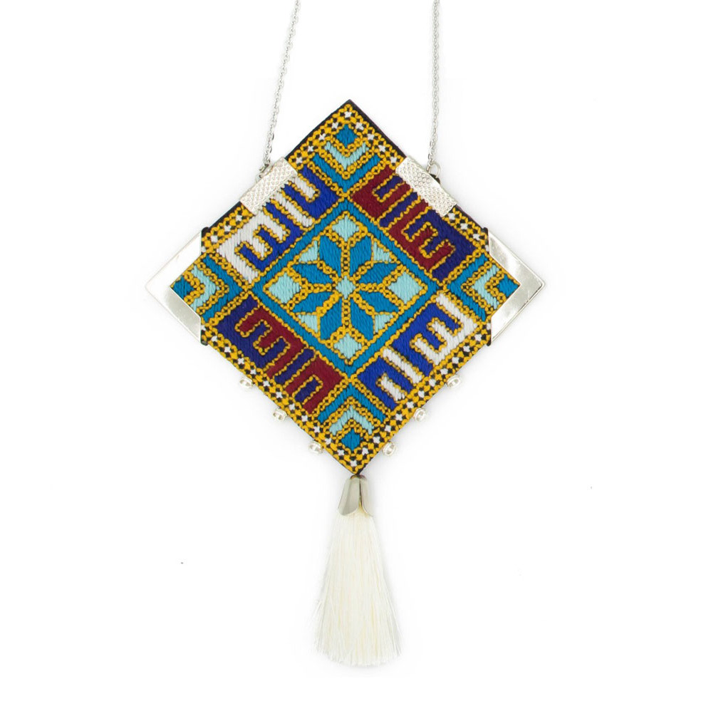 White Rectangle Balouch Embroidery Necklace
